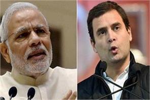 karnataka elections narendra modi bjp amit shah hd deve gowda