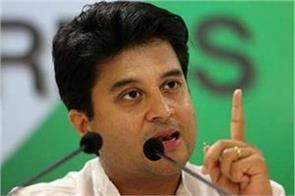 jyotiraditya sindhiya attack on ec