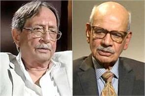 pakistan army summons former isi chief