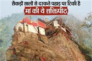 purnagiri temple in uttarakhand