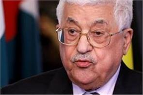 palestinians withdraw envoy to us over israel embassy move