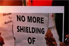 pmo petition for rape convicts punishment