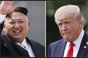 donald trump kim jong un meeting will change world politics