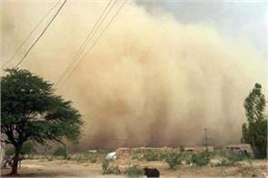 meteorological department warning rain thunderstorm in haryana