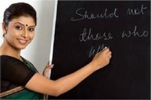 sarva shiksha abhiyan  odisha job salary candidate