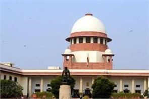 sc asks centre one education board for all schools across the country
