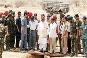 20 years ago vajpayee had done pokhran test