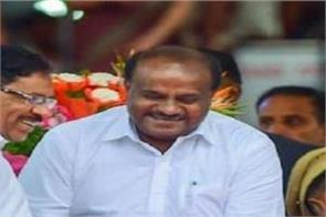 jds congress will be given first exam after coalition government
