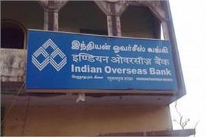 iob q4 net loss widens to rs 3 606 73 cr on bad loans