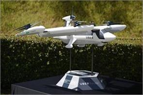 uber flying taxi hands mixed with nasa