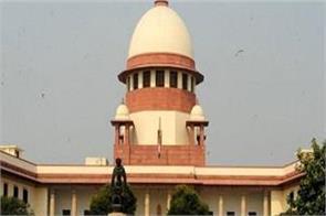 supreme court taj mahal madan b lokur deepak gupta