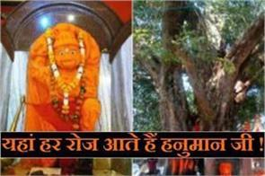 story on god hanuman from jabalpur