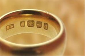 goldmakers of hallmarking will not sell now