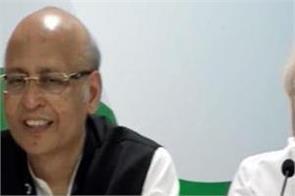 congress accusation bjp kidnaped 2 mla