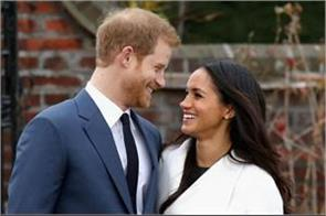 these special gifts to the famous dumbbell couple in mumbai on royal wedding