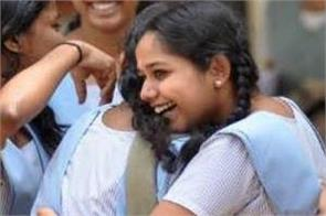 tamil nadu 12th exam result topper s list