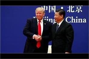 chinese officials to visit us next week for business talks