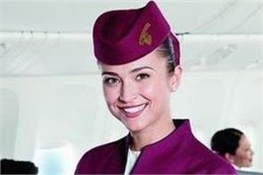 air hostesses after12th