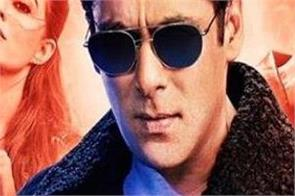 due to this delay in the release of the race 3 trailer