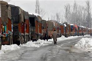 srinagar leh national highway closed for traffic