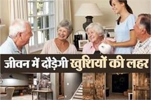 vastu tips of basement in hindi