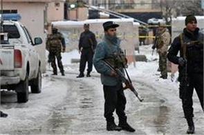 afganistan other suicide blast in kabul
