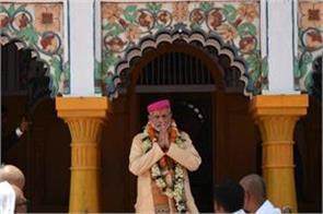 pm modi arriv in nepal