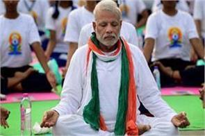 pm modi will do yoga in uttarakhand