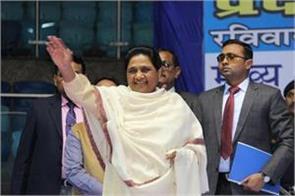 big achievement to modi government for the restoration of sc  st law mayawati