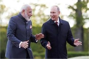 pm modi will visit today on russia