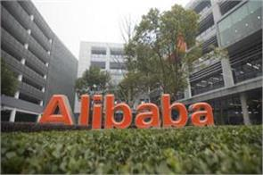 alibaba bought pakistan e commerce company daraz