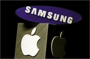 patent violation case apple seeks 1 billion dollar from samsung