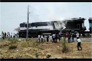 a sudden fire in the intercity express the passengers saved by jumping