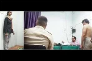 police recruitment of questions check up of youths in the same room