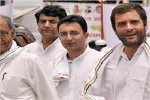 congress on the path of soft hindutva