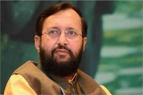 cbse 10th result 2018  hrd minister  prakash javadekar  tweeted students