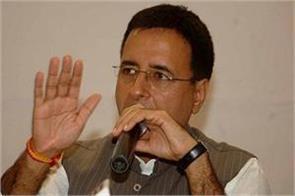 congress narendra modi randeep singh surjewala rahul gandhi bjp