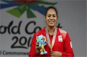 gold medalist poonam yadav kicked a heavy blow lift lift fed out of core group
