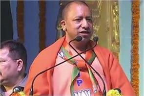 cm yogi in karnataka said whenever there is a crisis in the country