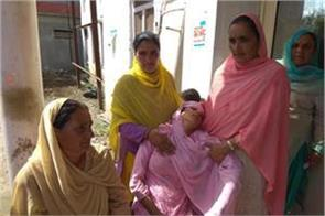 15 injured in group clashes in poonch
