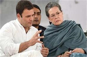 karnataka elections congress rahul gandhi chhattisgarh samajwadi party