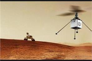 nasa plans to send mini helicopter to mars