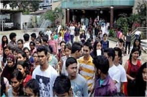 neet retains upper age limit of 25 years