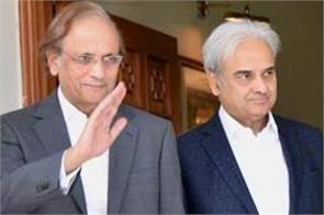 nasir ul mulk named interim pakistani prime minister
