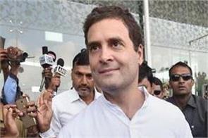 bjp reply on rahul tweet