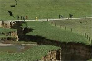 new zealand sinkhole reveals glimpse into cavity