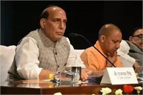 home minister rajnath reached lucknow