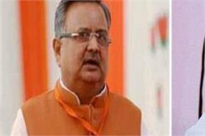 raman singh says the coach of this team is bad