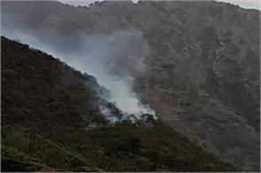 fire broke out in the forest of vaishno devi