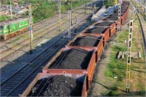 railways will increase the supply of coal to the power stations
